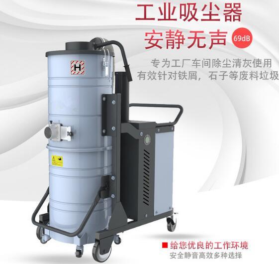 工业吸尘器的保养