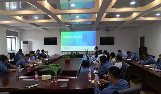 泷涛环境与梅山钢铁集团进行钢铁行业污染治理技术交流