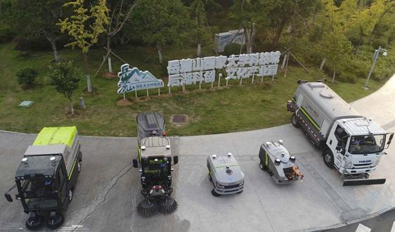 重磅!全球首個5G無人駕駛環衛機器人編隊驚艷亮相岳麓山國家級大學城