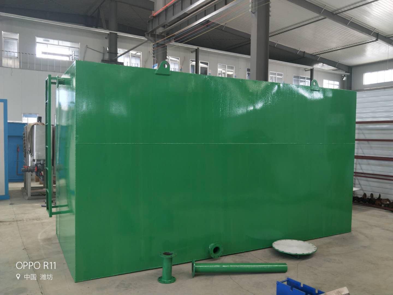 一体化污水处理设备用于污水水质变化应急处理