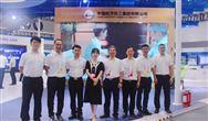 2019 Smart China Expo 丨航天凯天环保精彩亮相智博会