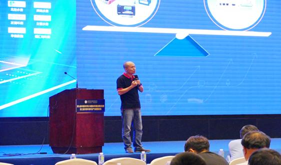 第九屆村鎮水環境治理論壇在杭舉行 青泓科技聚焦農村污水處理