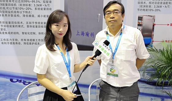 逾500家企业云集的环博会广州展上,同瑜环保是如何叫响名品牌的?