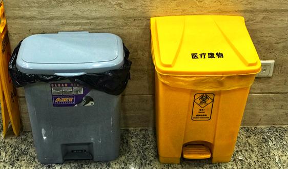 關於危險廢物常見問題的50個問答