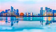 杭州市首次面向全球招揽聘任制公务员和特聘雇员!