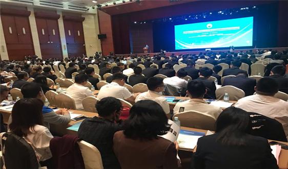 2019第四屆中國海綿城市國際交流大會暨水環境與綠色基礎設施研討會在保定召開