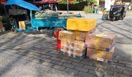 光大国际中标雄安新区垃圾综合处理项目 | 光大集团董事长李晓鹏致信祝贺