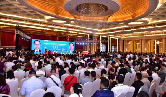 """新能源汽车行业前景怎样?海南""""2030计划""""如何实现?10月25日这场会议告诉你答案!"""