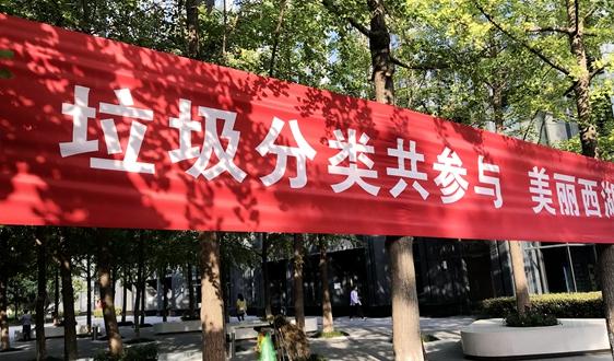 北京密云拟被列入第三批国家生态文明建设示范市县