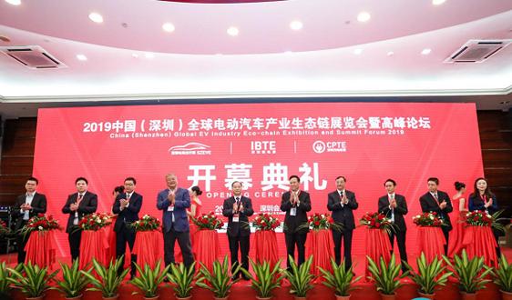 2019深圳鋰電技術展盛大開幕