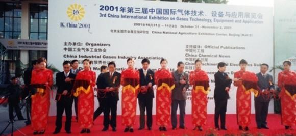 数字话 IG,China :21年成长历程见证了中国气体行业的发展