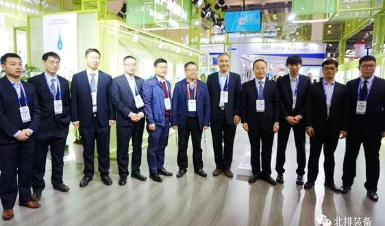 北排裝備公司亮相第十四屆中國城鎮水務發展國際研討會與新技術betway必威手機版官網博覽會