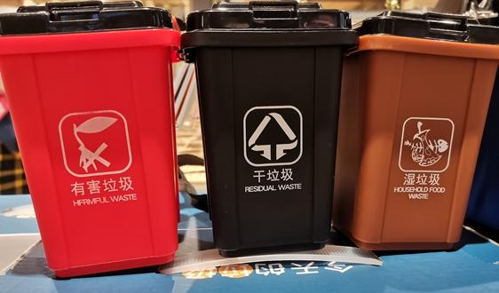中電新能源預中標瓊海5.8億生活垃圾焚燒廠擴建項目