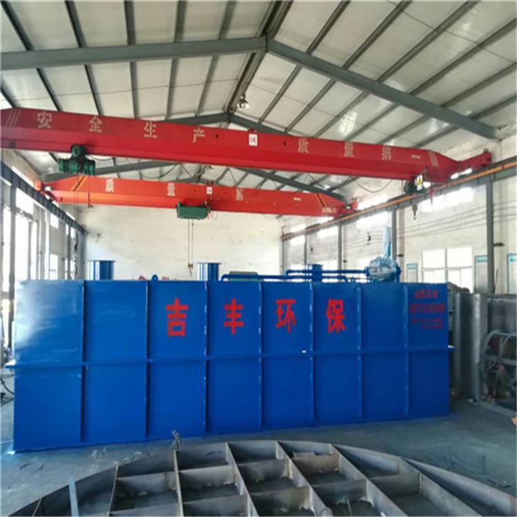 電鍍廢水處理現狀及其處理工藝說明