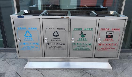 《亳州市城市生活垃圾分类工作实施方案》印发