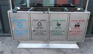 《亳州市手机购彩平台哪个好生活垃圾分类工作实施方案》印发