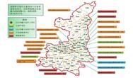 关于《陕西省生活垃圾焚烧发电中长期专项规划(2020-2030年)》的公示
