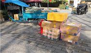 31亿!广州市增城区垃圾压缩转运PPP项目公布采购需求