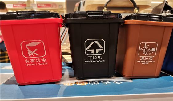 福建《莆田市生活垃圾分类制度实施方案》发布