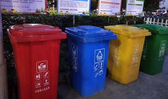 1.7亿!盈峰环境成功签约常德市餐厨垃圾无害化处置项目