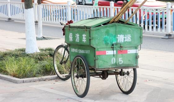 约6000万!广东郁南县城乡环卫一体化项目公开招标