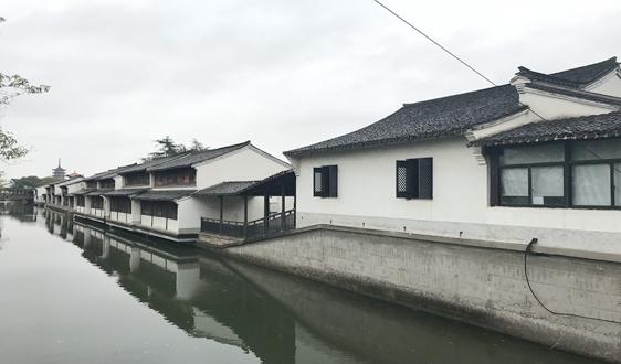 《南京市供水和节约用水管理条例 (征求意见稿)》发布