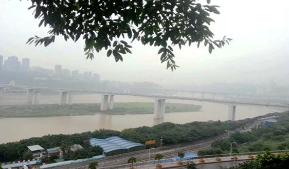 注册资金2亿 三峡集团长江上游区域PPP项目公司成立