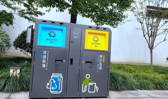 2019实用技术   基于垃圾填埋场的生态封场屏障技术