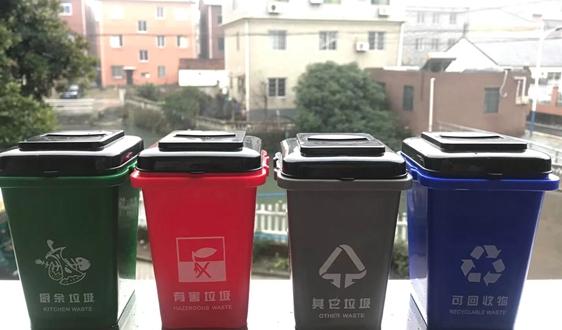 超20亿!深能雷竞技官网手机版下载预中标西宁市生活垃圾焚烧发电项目