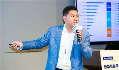 2019研华物联网伙伴共创会议(六)