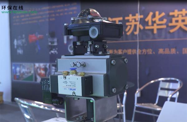 江苏华英阀业携阀门设备亮相IE expo Chengdu 2019