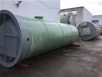 盐城金泽供水设备有限公司