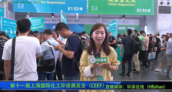 betway必威體育app官網在線帶您走進2019上海化工betway必威體育app官網展