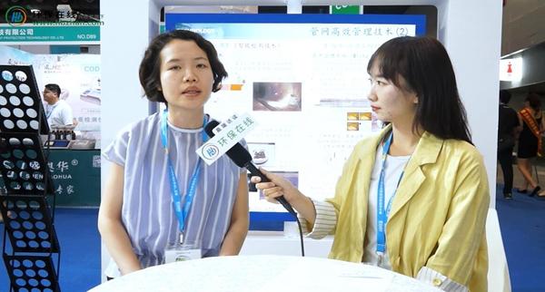 聚焦黑臭水体不系统问题 日水咨询布局中国市场又迈出一步