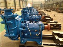 河北高通泵业有限公司