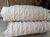 砂浆水泥石灰卸料溜筒帆布伸缩布袋河北厂家