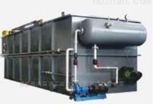 加压溶气气浮机