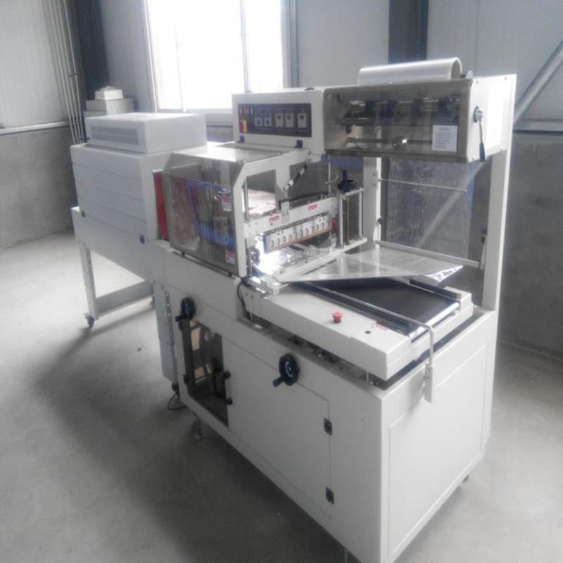 食品盒恒温热收缩包装机