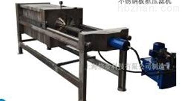 不锈钢板框压滤机设备