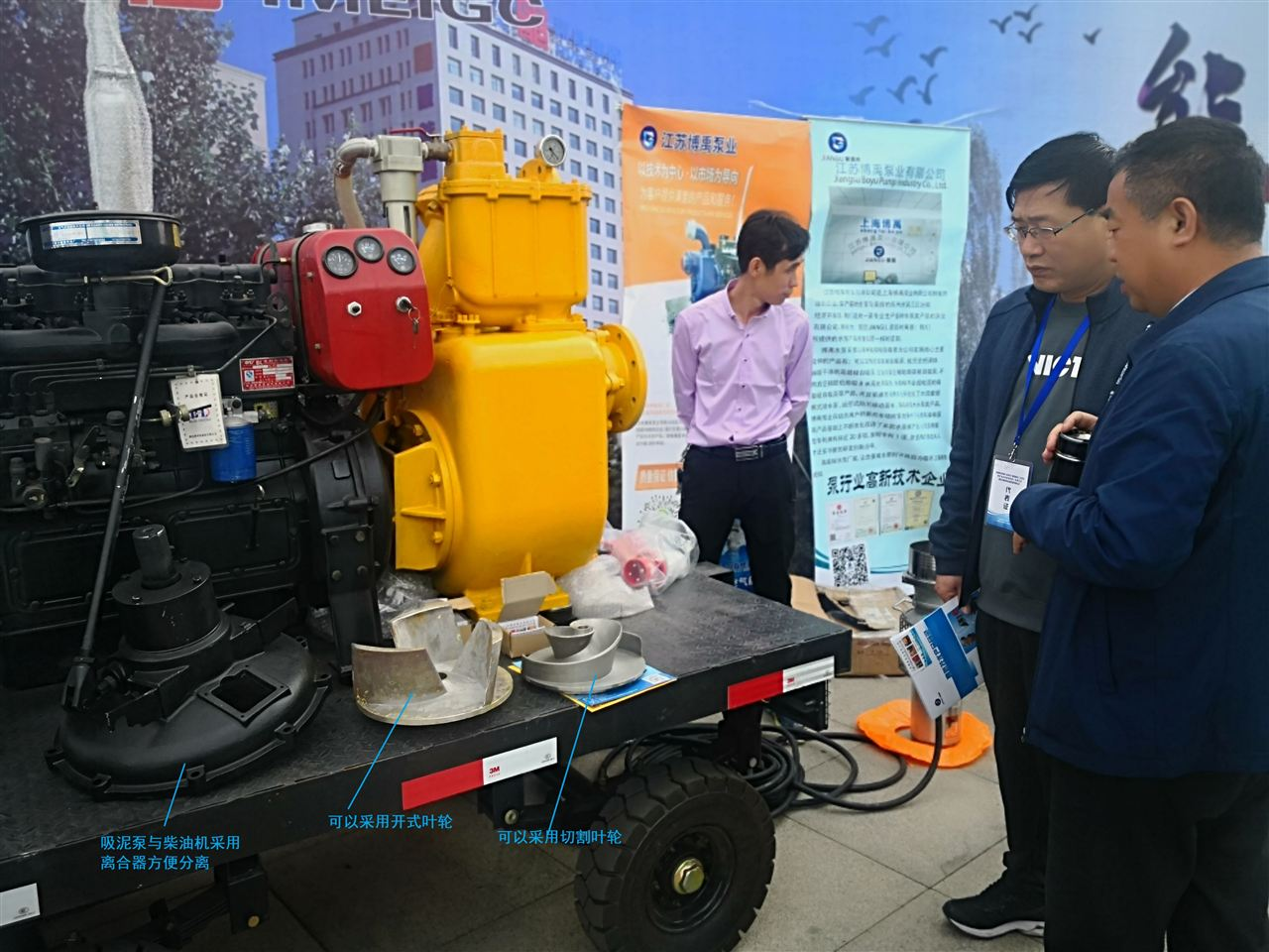 柴油机移动式真空吸泥泵