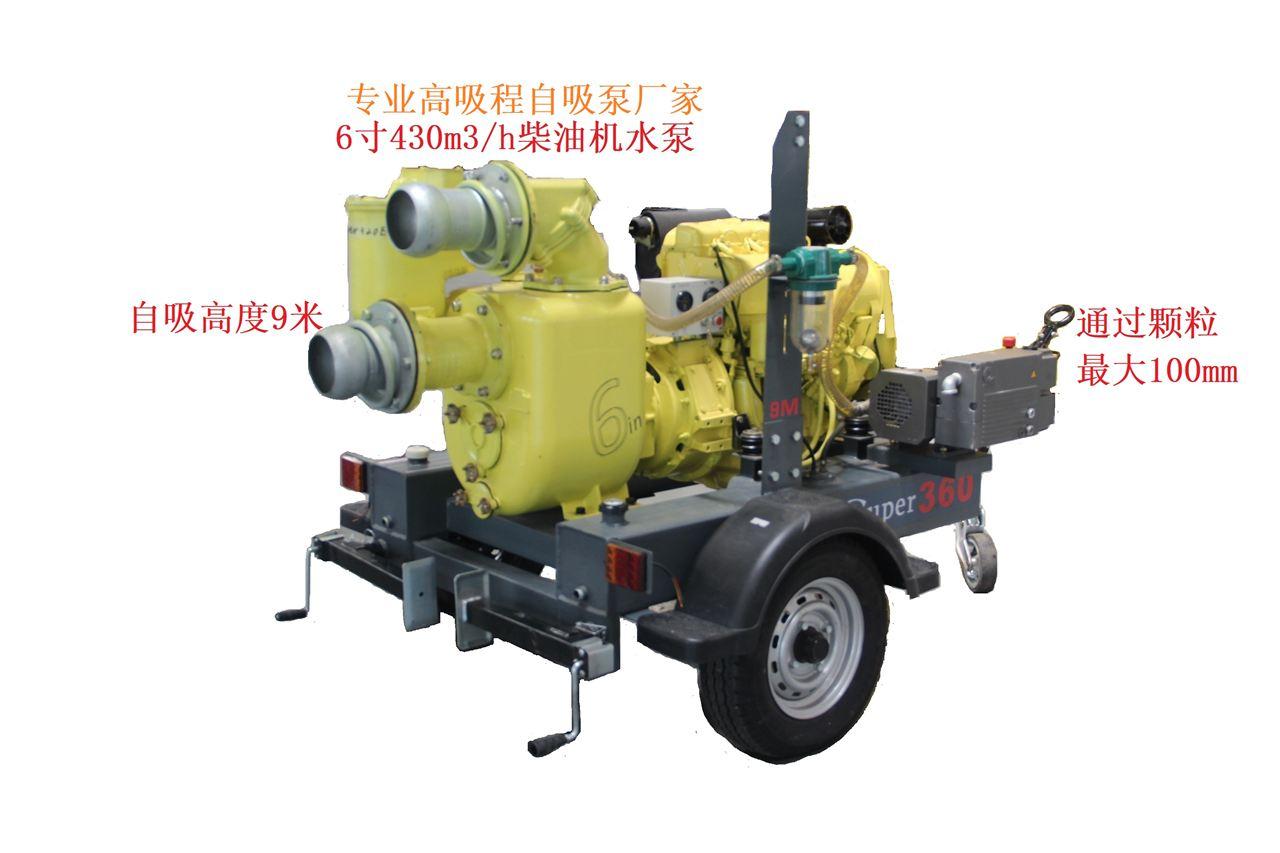 移动式吸泥泵