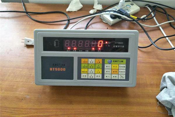 HP9800