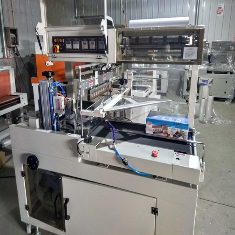 医疗用品全自动pe膜封切热收缩机机器尺寸
