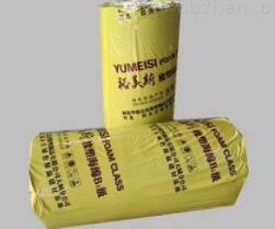 B1級橡塑保溫板