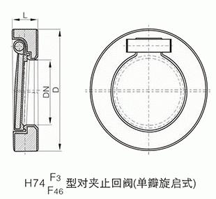 对夹式衬氟止回阀结构图