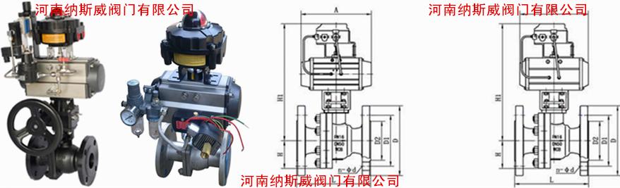 防爆气动球阀结构图N1.jpg