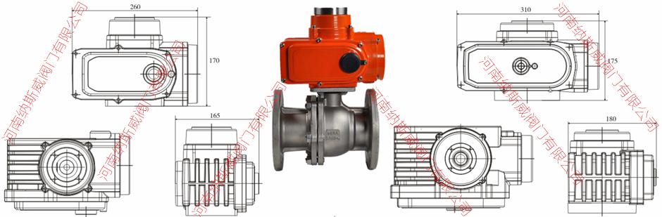 防水电动球阀结构图N