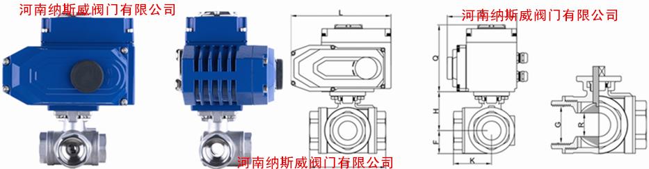 电动内螺纹三通球阀结构图N1.jpg