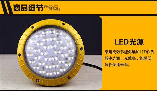 咸阳LED防爆泛光灯