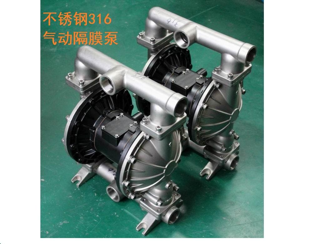 不锈钢耐碱隔膜泵